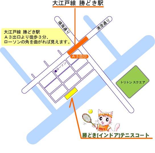 【私営】勝どきインドアテニスコート【東京都テニスコート検索】